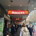 Macca'sってなんのこと?実は日本でもお馴染みのファーストフードの呼び名です